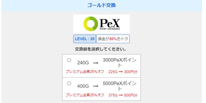 f:id:tuieoyuc23:20210909091113p:plain