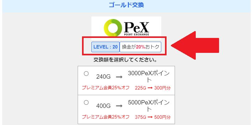 f:id:tuieoyuc23:20210911080907p:plain