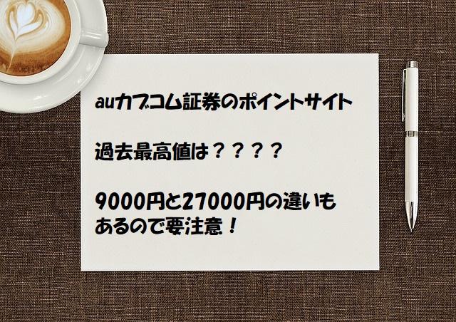 f:id:tuieoyuc23:20210922162230j:plain