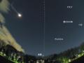 2013/12/10 金星のそばから現れたISS(国際宇宙ステーション) PENTAX Q+