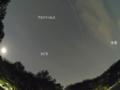 十五夜とISS(国際宇宙ステーション) 2015/06/01  林試の森