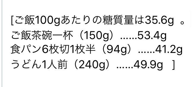 f:id:tujibee:20200120112612j:plain:w300:right