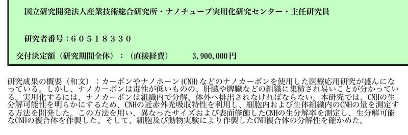 f:id:tujibee:20210707141318j:plain