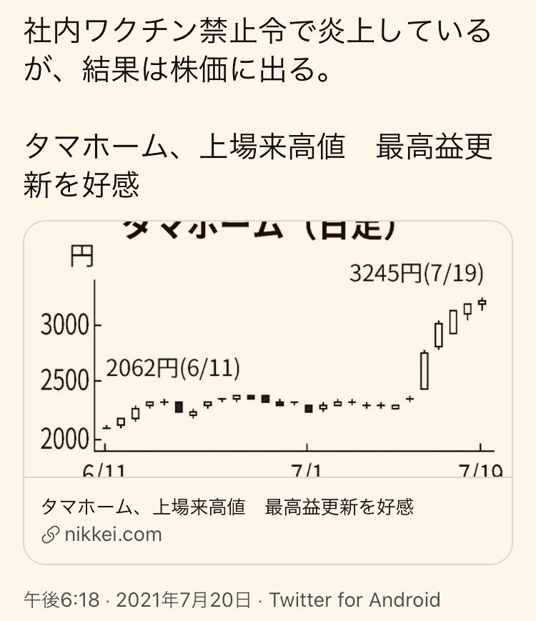 f:id:tujibee:20210723124925j:plain:w350:left
