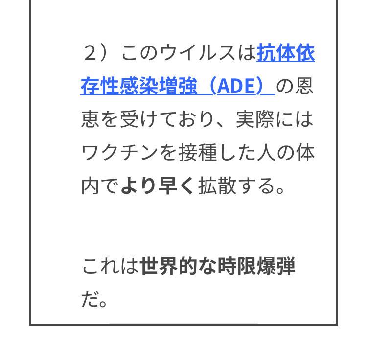 f:id:tujibee:20210808211518j:plain