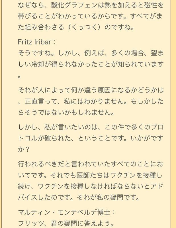 f:id:tujibee:20210908103644j:plain