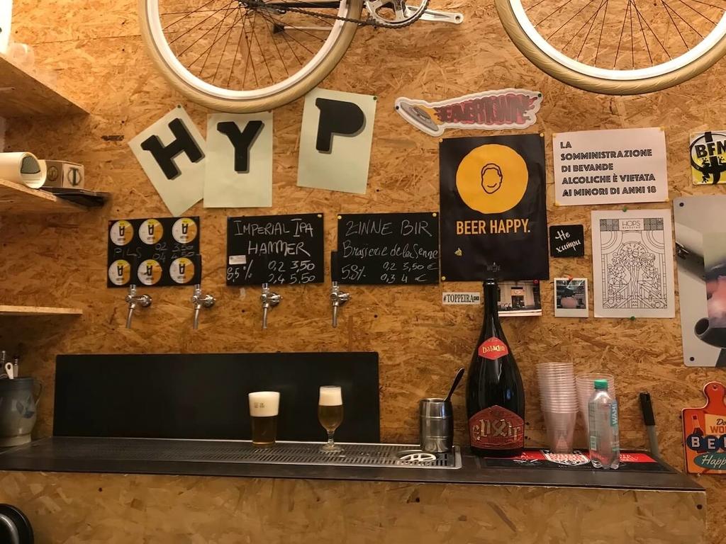 ビール屋さん店内