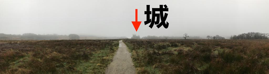 遠くのキルカーン城(Kilchurn Castle)まで一本道