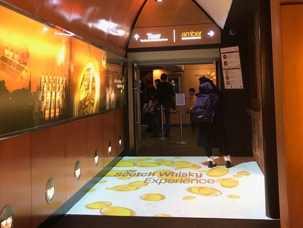 ウィスキー博物館は入り口とお土産コーナーだけしか入らず
