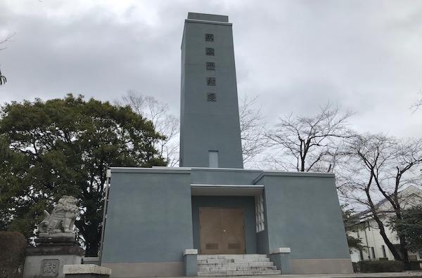 城山公園の大きな慰霊碑