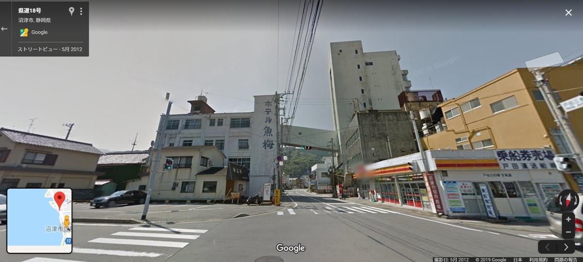 ストリートビューはまだ窓がちゃんとある