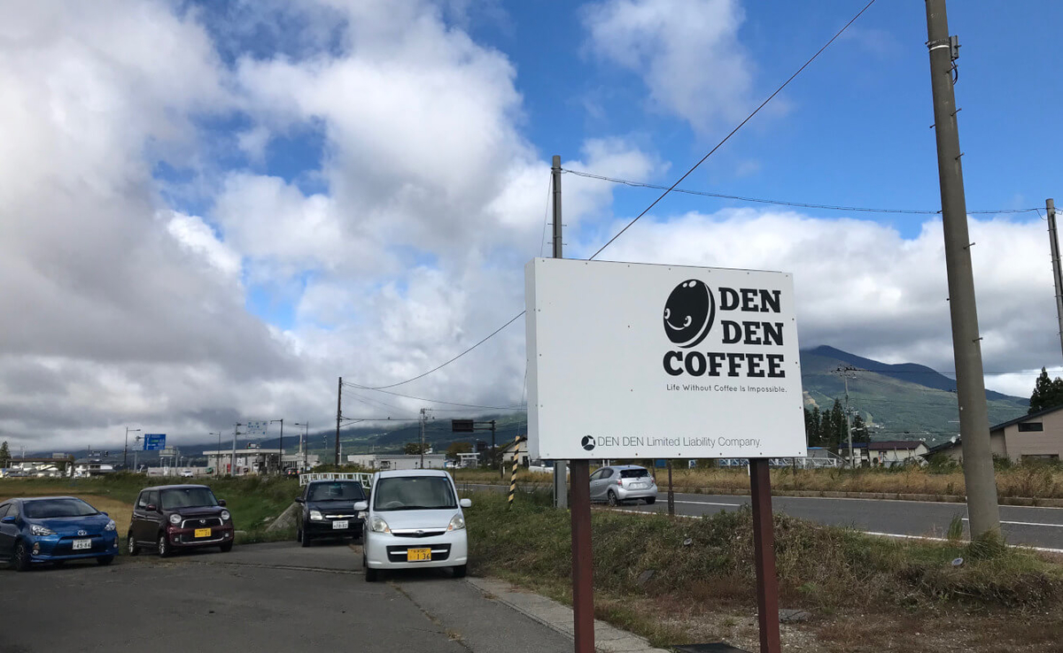 DEN DEN COFFEEの看板