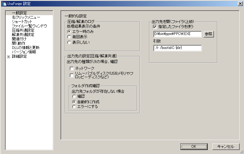 f:id:tukasa1919:20100430000018p:image:w500