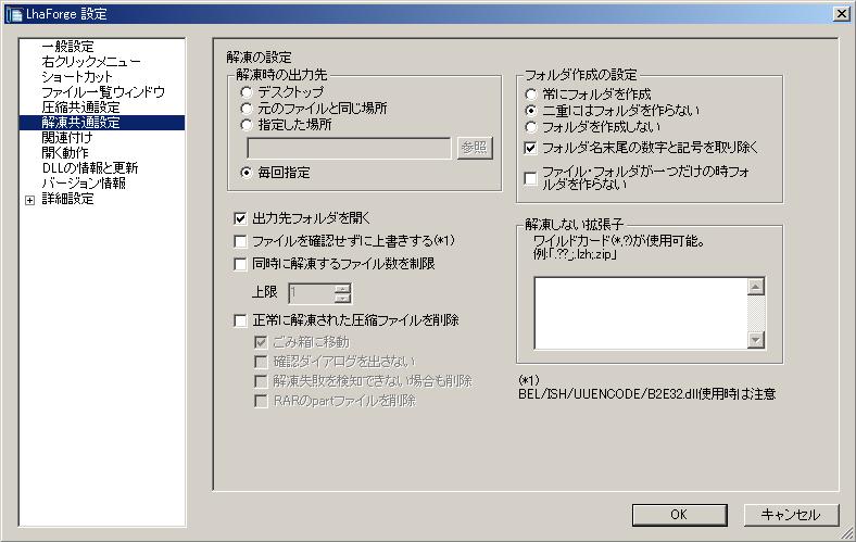 f:id:tukasa1919:20100430000019p:image:w500