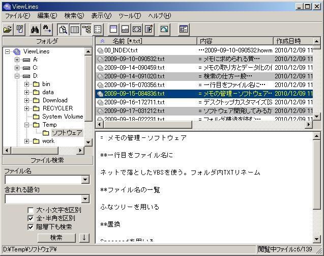 f:id:tukasa1919:20101209113326j:image:w500