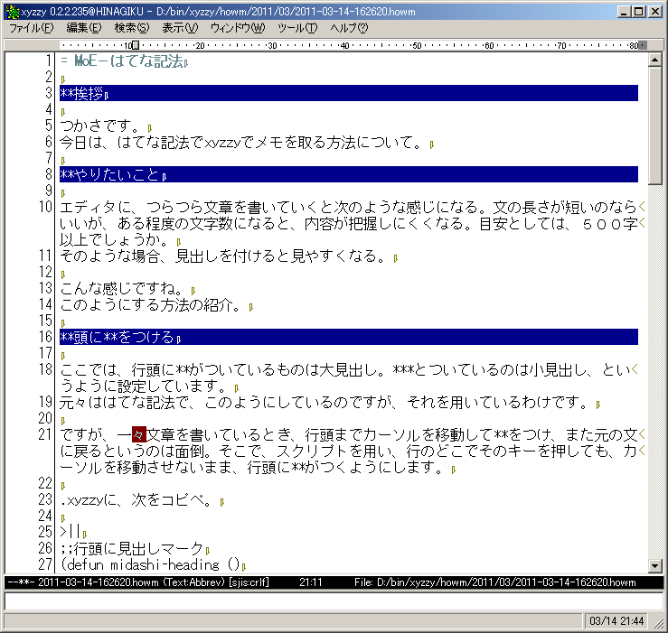 f:id:tukasa1919:20110314221429p:image:w600