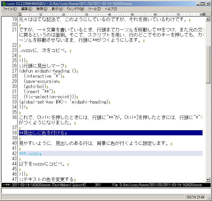 f:id:tukasa1919:20110314221430p:image:w600