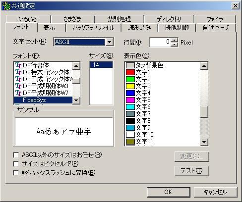 f:id:tukasa1919:20110314221431p:image