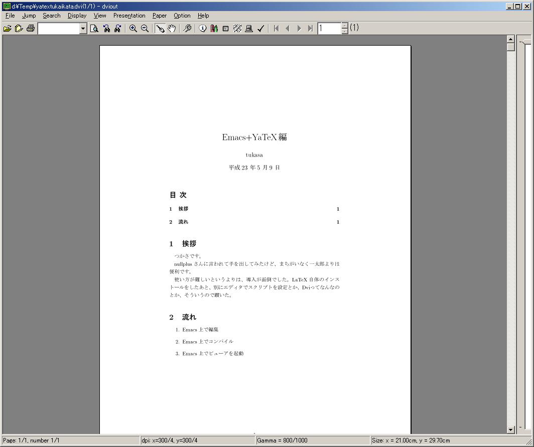 f:id:tukasa1919:20110509173252p:image