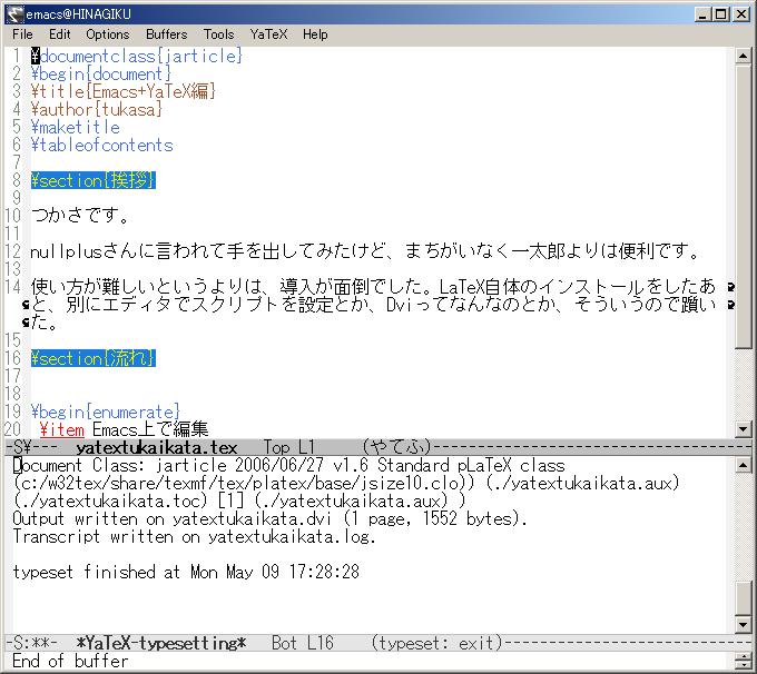 f:id:tukasa1919:20110509173253p:image