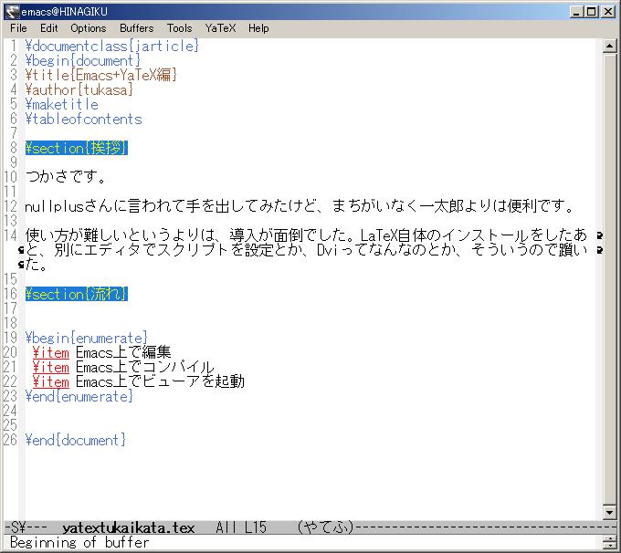 f:id:tukasa1919:20110509173254p:image