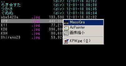 f:id:tukasa1919:20120116093334j:image