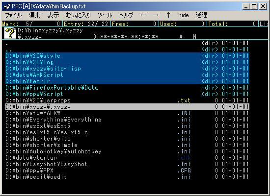 f:id:tukasa1919:20120118102710j:image