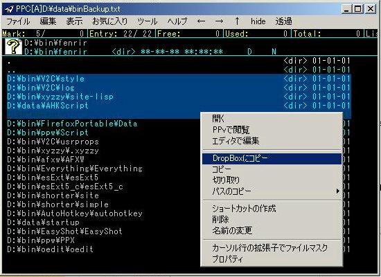 f:id:tukasa1919:20120118102711j:image