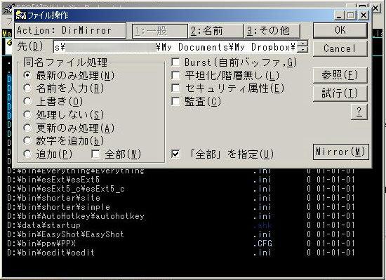 f:id:tukasa1919:20120118102712j:image