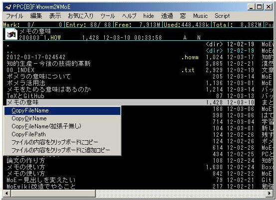 f:id:tukasa1919:20120318075522j:image