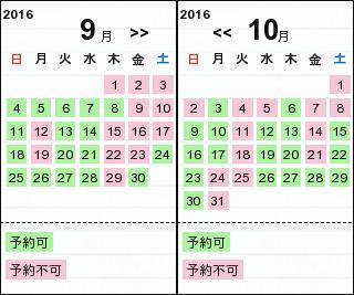 f:id:tukasatani:20160917115802j:plain
