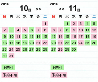 f:id:tukasatani:20161017235027j:plain
