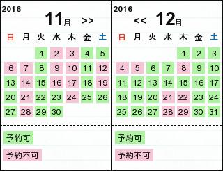 f:id:tukasatani:20161128193437j:plain