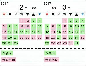 f:id:tukasatani:20170226022105j:plain