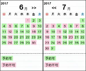 f:id:tukasatani:20170601115756j:plain