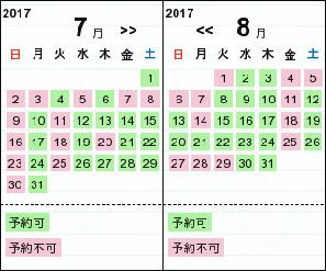 f:id:tukasatani:20170720000233j:plain