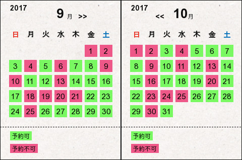 f:id:tukasatani:20170906170444j:plain