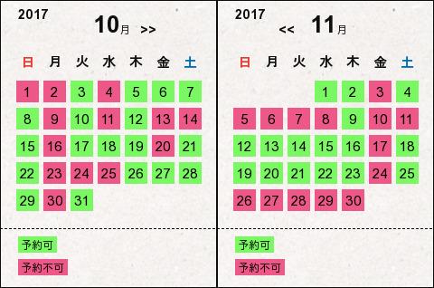 f:id:tukasatani:20171011161456j:plain