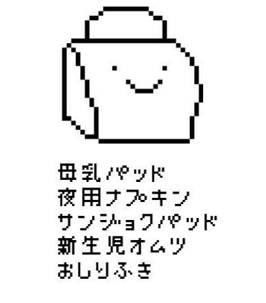 f:id:tukatukasa:20150606200700j:image