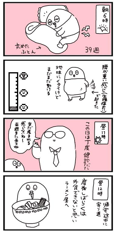 f:id:tukatukasa:20150610151452p:image