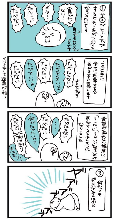 f:id:tukatukasa:20150723221756p:image