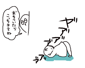 f:id:tukatukasa:20150723222030p:image