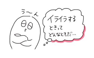 f:id:tukatukasa:20150723223532p:image