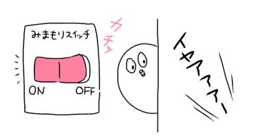 f:id:tukatukasa:20150723223923p:image