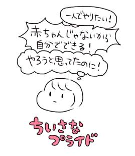 f:id:tukatukasa:20150724102034p:image