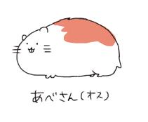 f:id:tukatukasa:20160107210248p:image