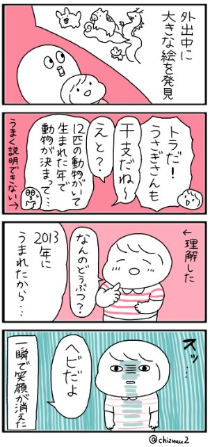 f:id:tukatukasa:20160819101155j:image