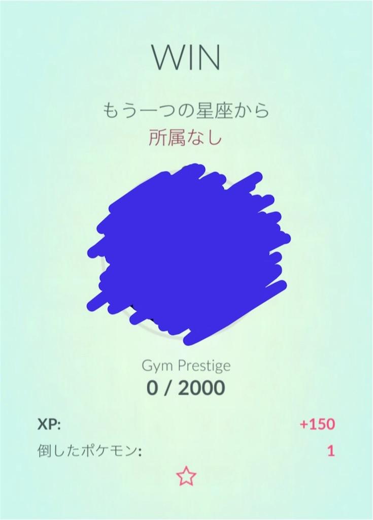 f:id:tukatukasa:20160904204249j:image