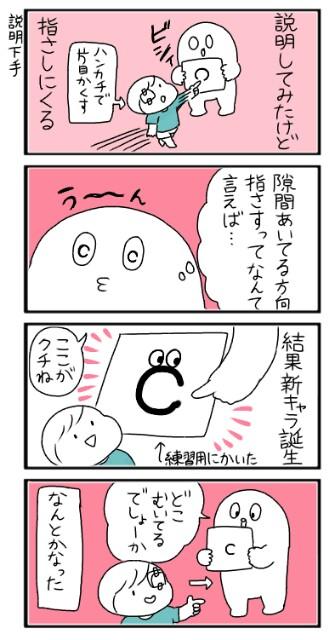f:id:tukatukasa:20160909120021j:image