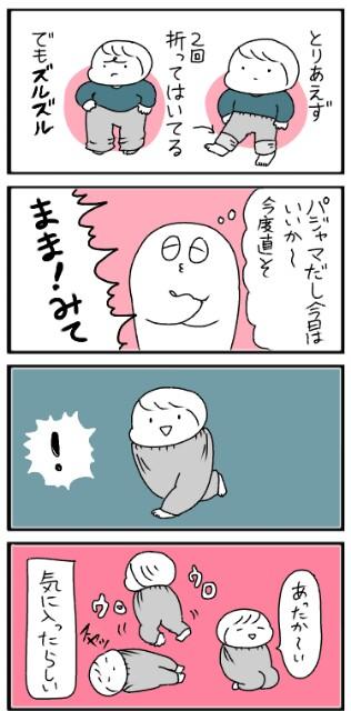 f:id:tukatukasa:20161013154638j:image